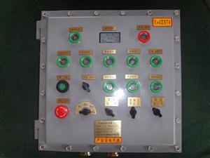 防爆电器(仪表)控制箱