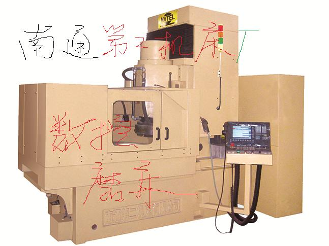 CNC vertical shaft rotary surface grinding machine