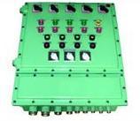 BXD68系列防爆动力配电箱(电磁起动)(ⅡB、ⅡC)