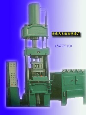 稀土永磁液压机