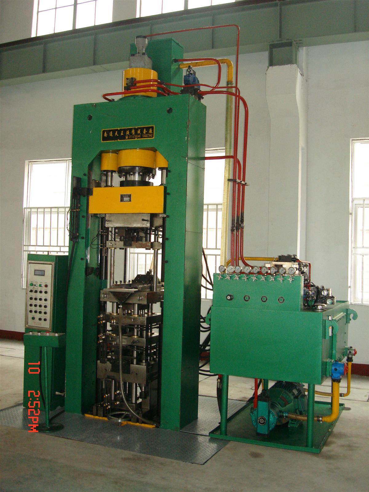 金属粉末液压机