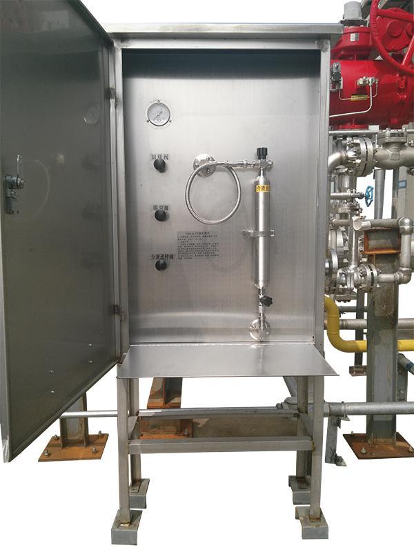 低温乙烯采样器