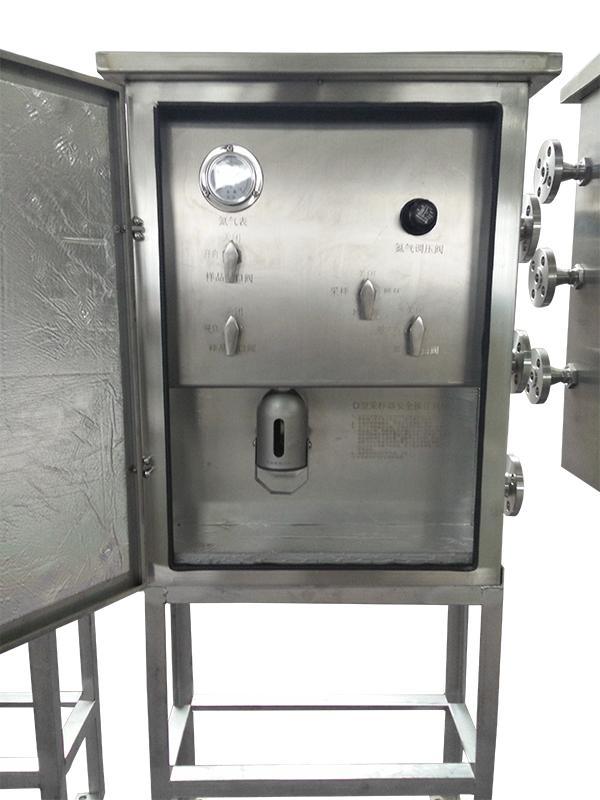 芳烃累采样器